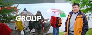 Mongolia group tours