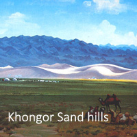 Mongolian must see places