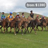 Naadam festival tours 2016