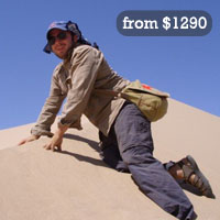 Great Gobi tours