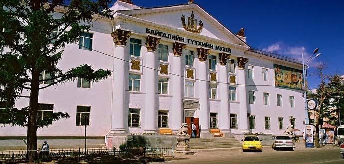 Mongolia museums